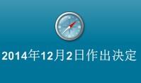 插入日期与时间