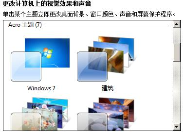 Windows显示