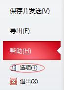 詳解MindManager 15中文版思維導圖設置選項之轉換