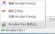 Mindjet Files选项