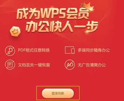 【周四福利】MindManager x WPS活動說明