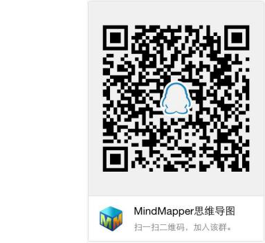 MindMapper QQ群