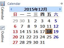 MindMapper日历