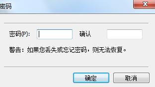 MindMapper文档加密