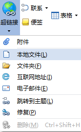 MindMapper文件链接