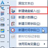 新建键盘输入