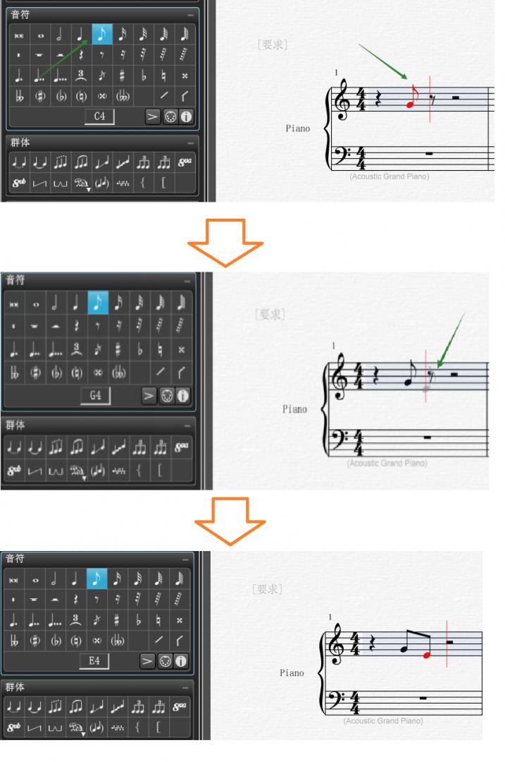 """作曲软件Overture怎样绘制音符间的""""连接线"""""""