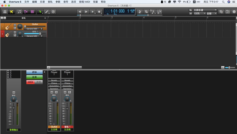 钢琴打谱软件-overture如何把四个八分音符改成分开的2个一组八分音符?