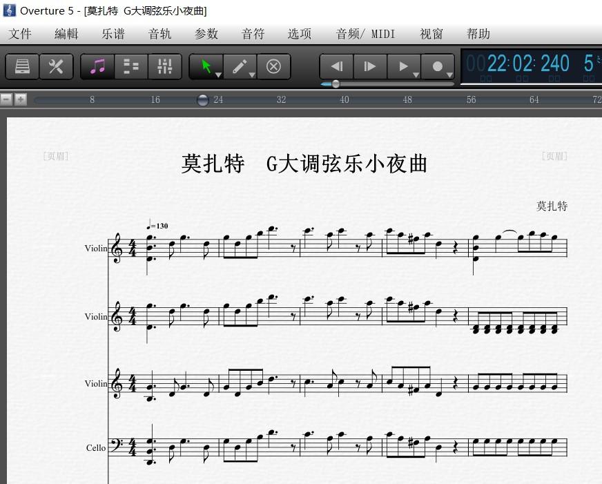 Overture教程之如何对整首谱子进行移调
