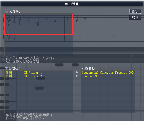 MIDI-jianpan2