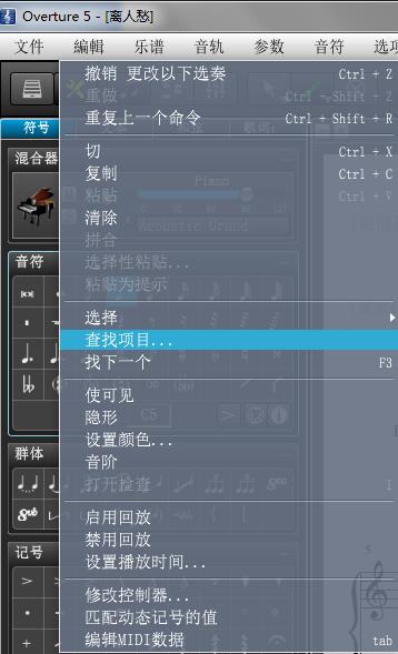 chazhao-xiangmu1