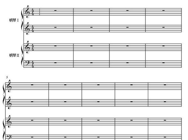 添加后的乐谱