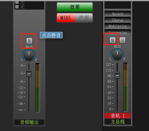 Overture打譜或MIDI沒有聲音的原因與解決方法