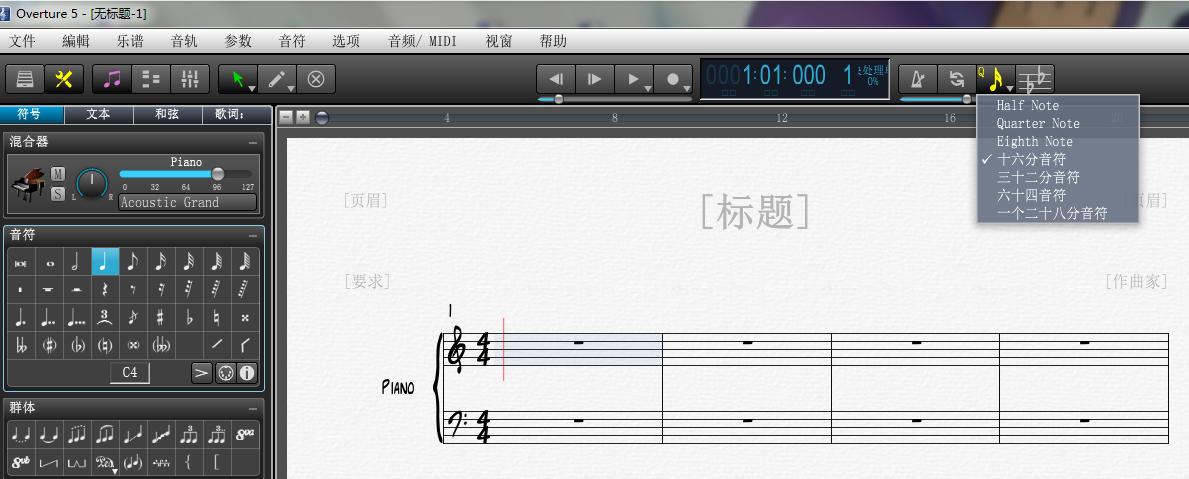 Overture修复了哪些问题(三)