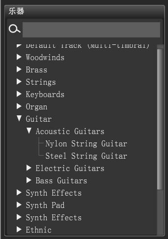 乐器-吉他