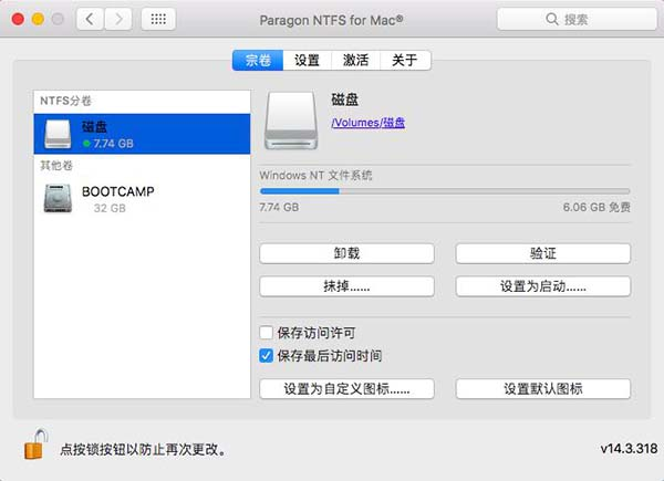 Paragon NTFS for Mac 14界面