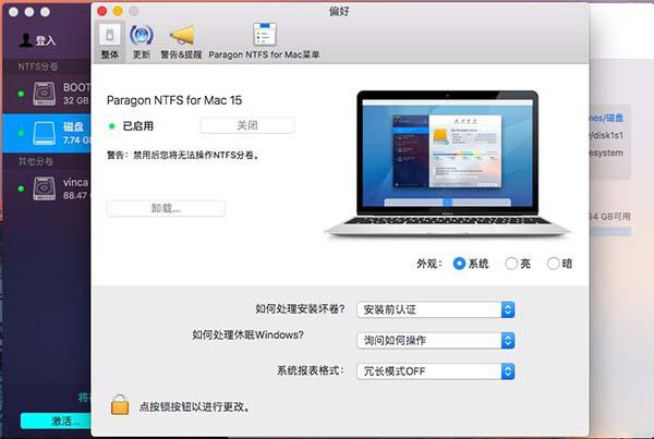 NTFS设置权限界面