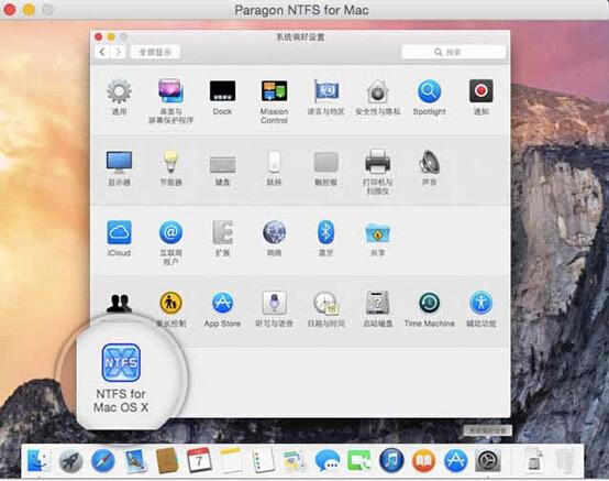 NTFS磁盘界面
