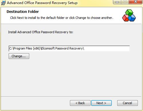 更改AOPR软件的安装位置
