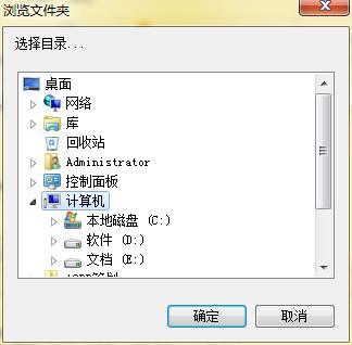浏览文件夹窗口