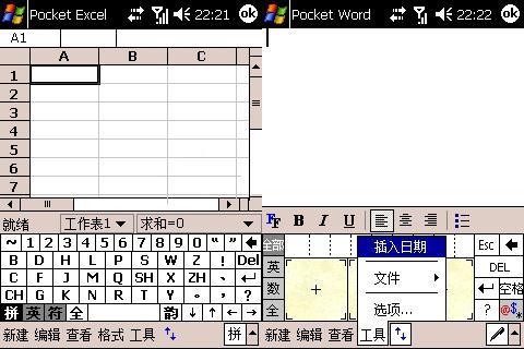 Pocket Excel界面