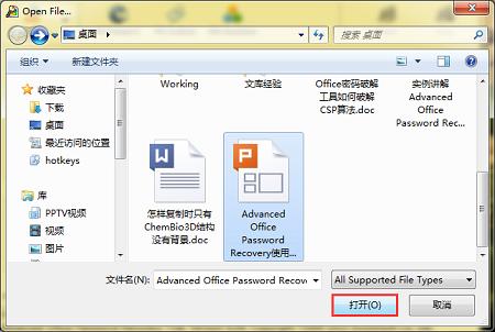 AOPR的选择文件框