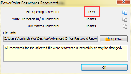 显示PPT文件密码