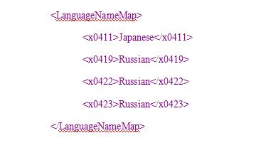 AOPR初步攻击的语言代码