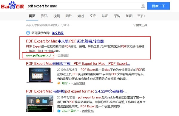 百度搜索pdf expert for mac