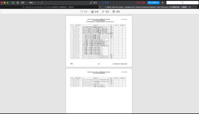 在PDF Expert for Mac软件中拖入pdf文件