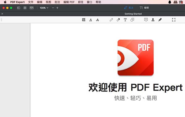 打开PDF Expert