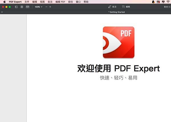 打开PDF Expert和PDF文档