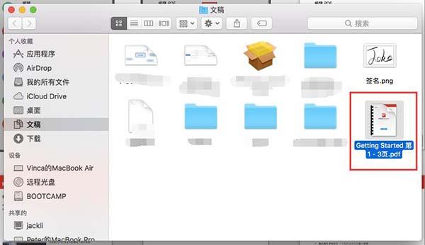 全部页面在单个文件的效果