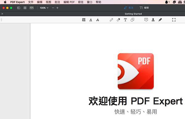 打开PDF Expert for Mac和PDF文件