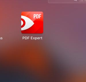 已经安装好的PDF Expert for Mac
