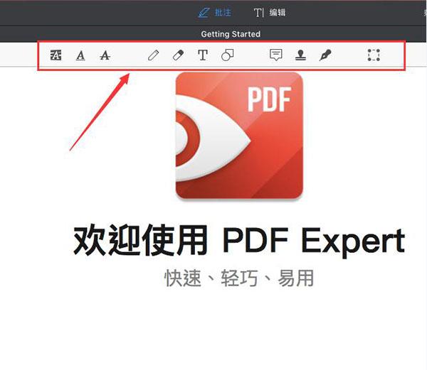 PDF Expert for Mac批注工具