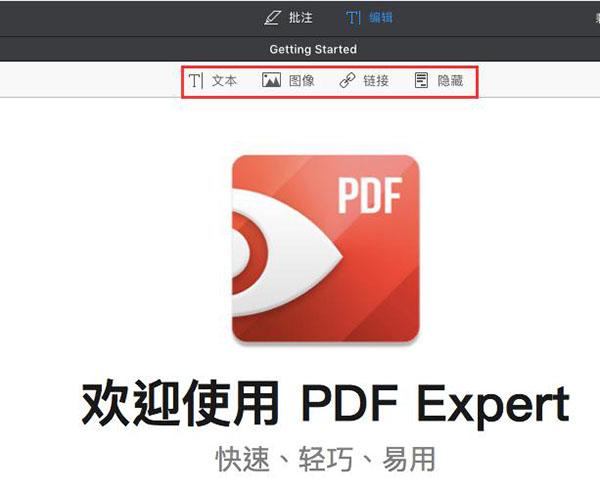 PDF Expert for Mac的编辑功能