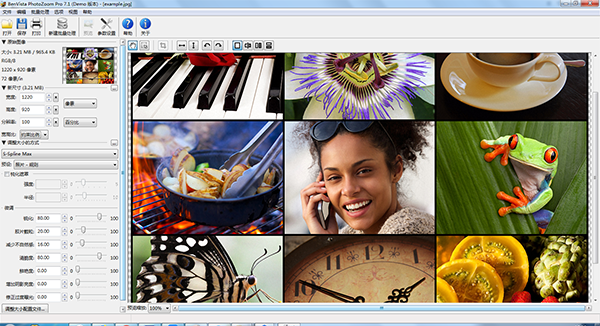 好用的图片无损放大软件——PhotoZoom