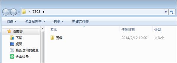 Flash编辑软件