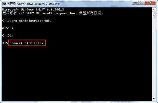 FAT磁盘格式转换为NTFS