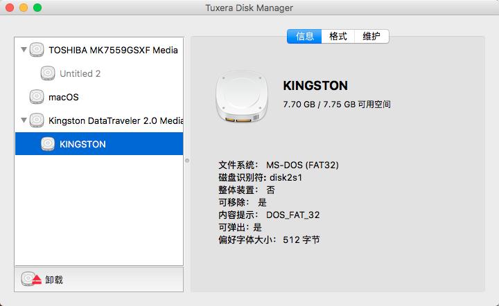 怎么使用TuxeraNTFS这个Mac读写能力手机软件中磁盘管理工具
