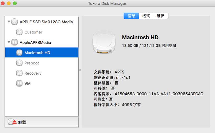 选中苹果电脑格式化的磁盘