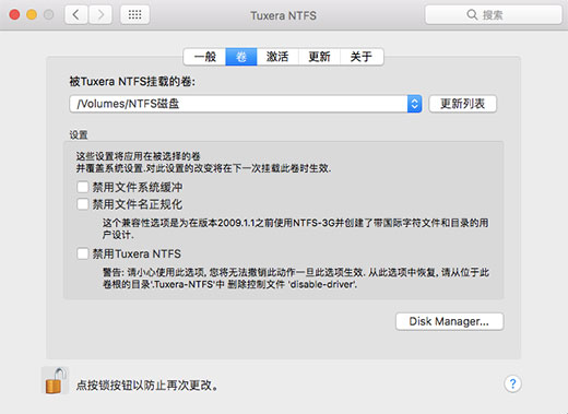 Tuxera NTFS For Mac界面