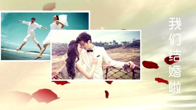 婚礼视频封面