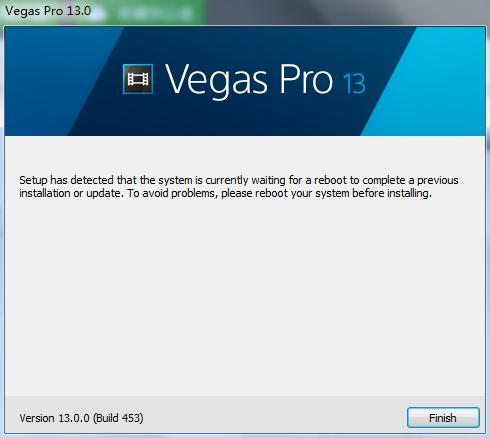 Vegas安裝要求重啟電腦問題