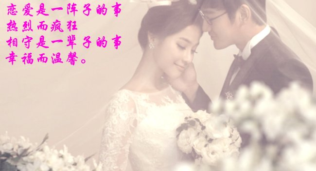 清新婚禮視頻截圖2