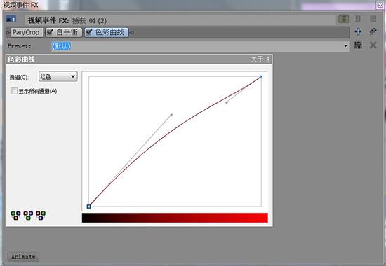 調整色彩曲線