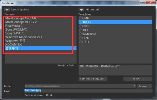 Movie Studio渲染分辨率选择