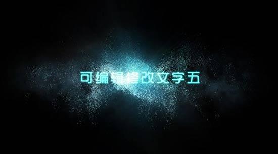 Movie Studio基础教程3——字幕和文字