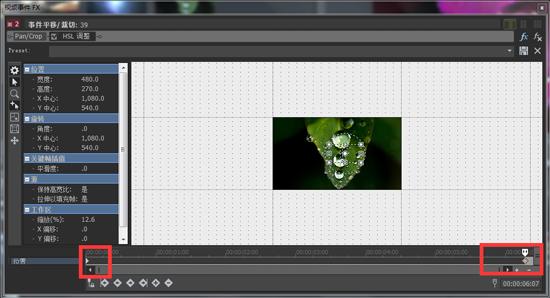 设置图片运动关键帧